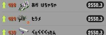 Thumb 1578a2de 0202 4dc0 b0b8 b5ed1c667988