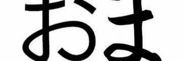 Thumb a2943d48 c315 446d add7 7d77294f94e4