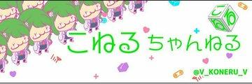 Thumb 678e7545 0f79 46e4 afb5 10fb11449a6f