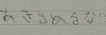 Thumb 2f45e7a3 05d0 419e b151 f147553af5dc