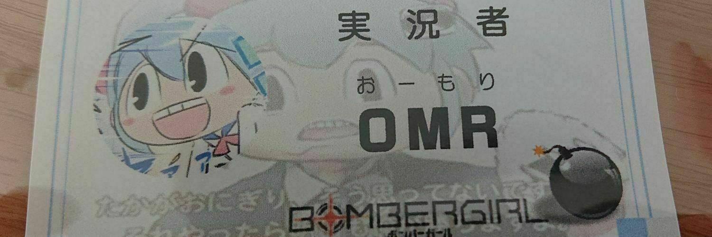 OMR73062186