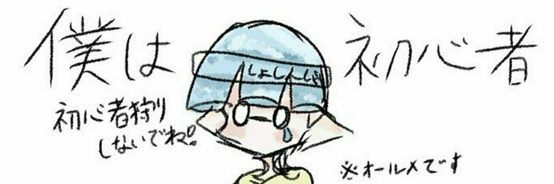 haruchi_spl