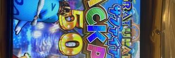 Thumb 52057bc8 f7c2 489f 8e8e 7f6f493f12b0