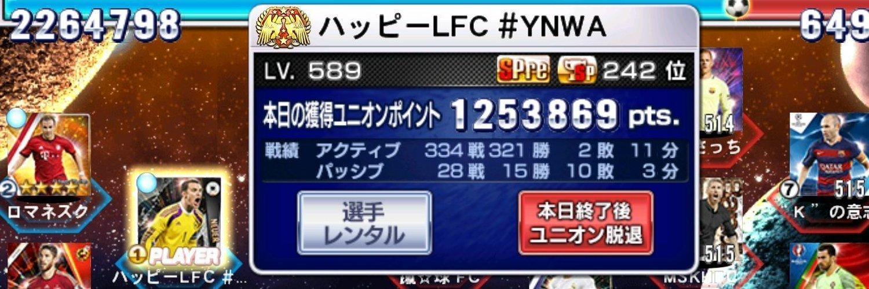 LFC_YNWA052
