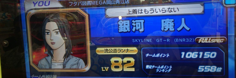 nomuken1001