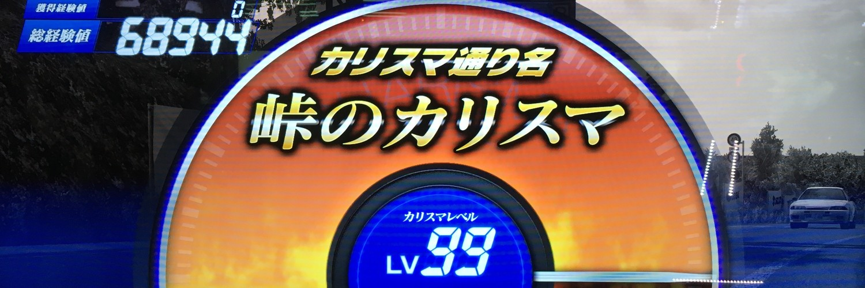 Vαй.→はまあゆさん→HmAyu.