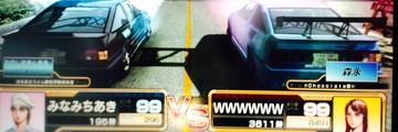 Thumb 54df7300 7b5a 49f5 b3c5 0f1502854777 image