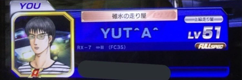YUT^A^
