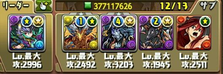 sakuneko_398
