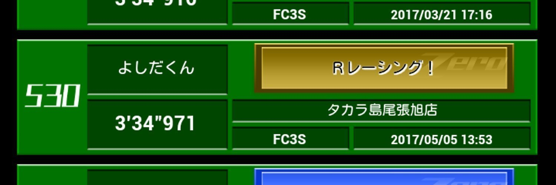 series22002300