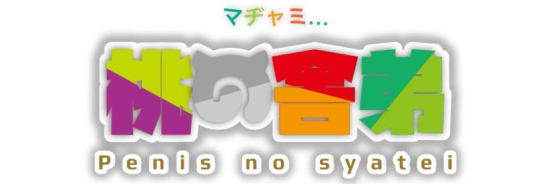 node_