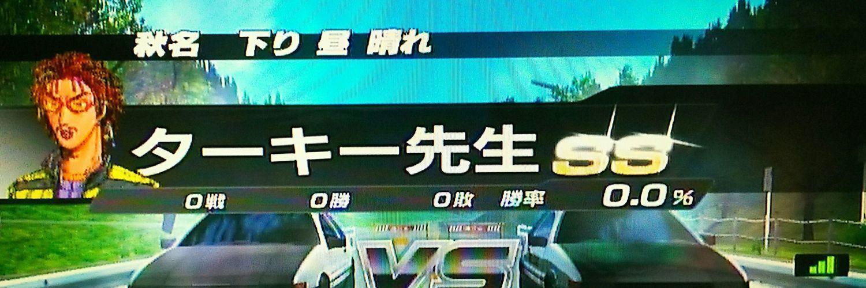 AE92GTV