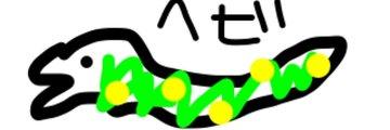 Thumb a7667ac5 fd13 4281 a8ba 1b5245eb1f78 1500x500