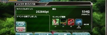 Thumb 7c2d60c6 1454 45dc aee6 a8bc9b2e6630