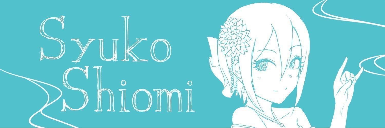 _syuko