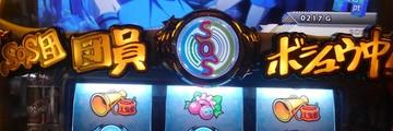 Thumb 84f7d27f d779 42c2 8244 d17bdcdee243 kimg0555