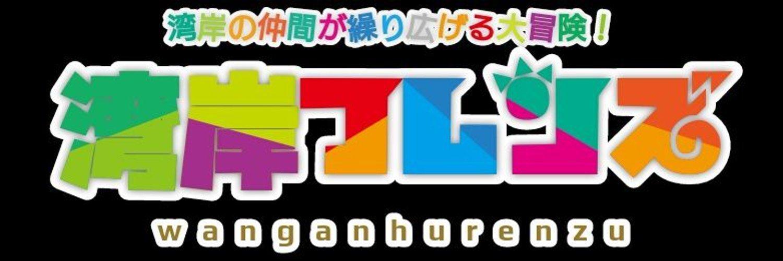 5dx_nikuhiro102