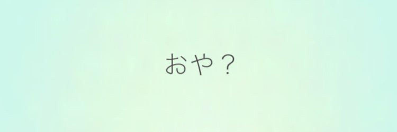 Re_teiyou