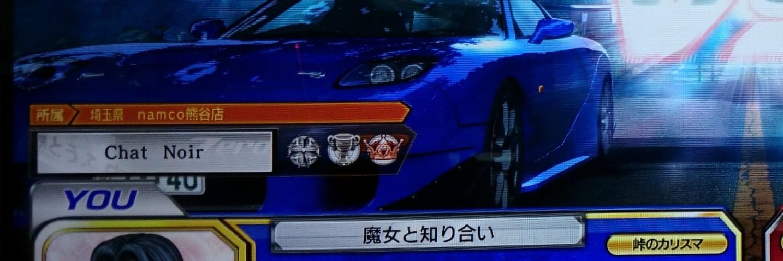 うづき@S