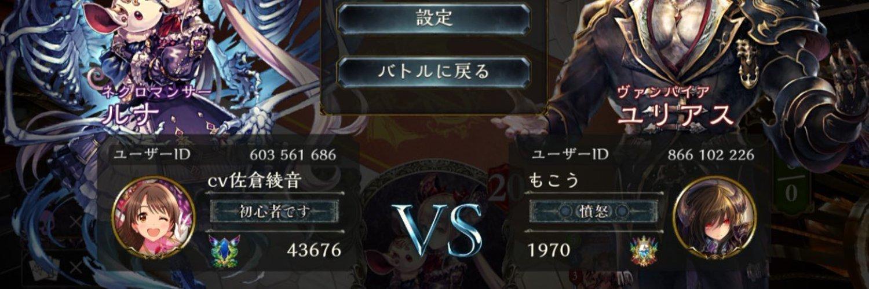Kosuke10420408S