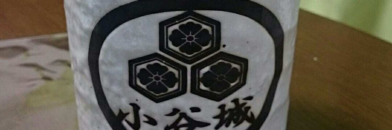 ki19840818