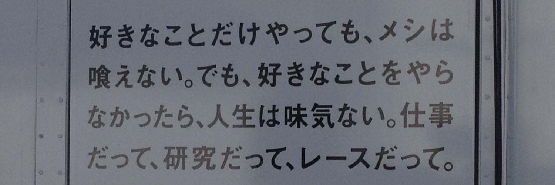sakuhiro67