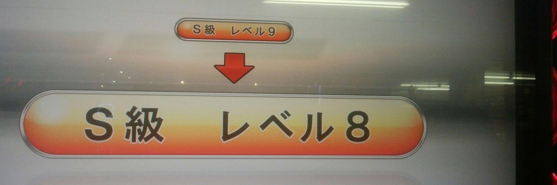 kizukizu0331