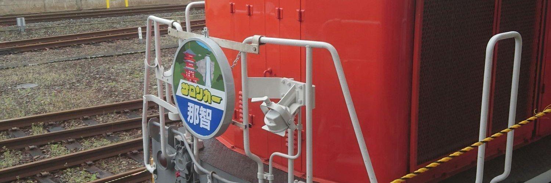 yukuri001