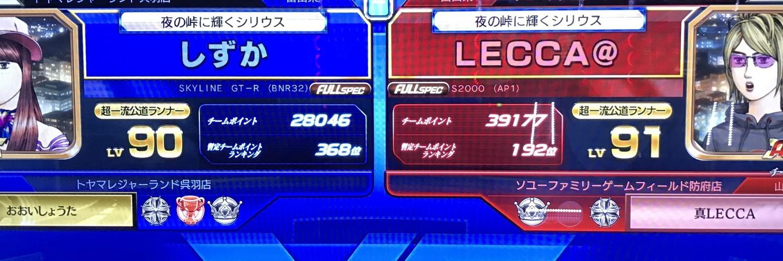 Tatsuya87120688