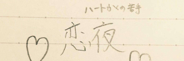 irohasu19