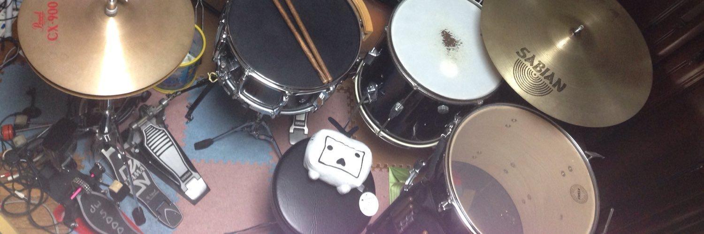 heno5ban_drum