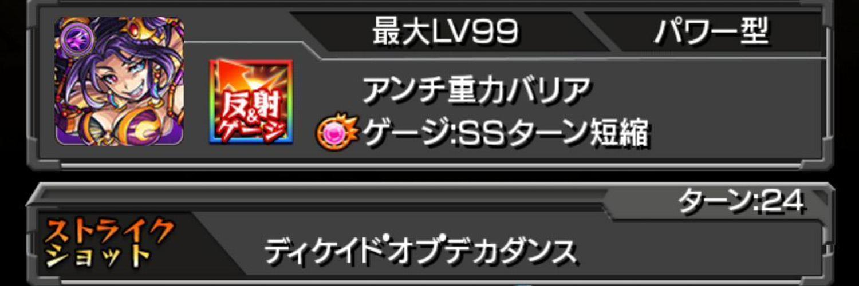 Yuu07010927