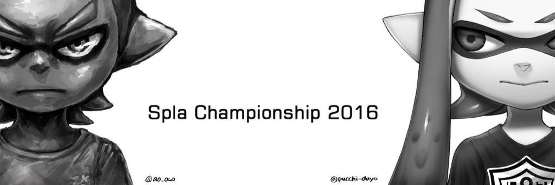 sp_championship