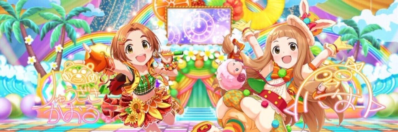nangoku_game