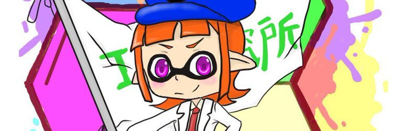 splatoon_yamaha