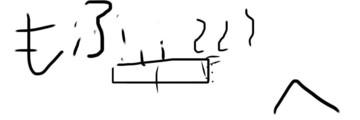 Thumb 9d3d484c 5b9c 40bf bbf6 a829b1a1bac9 img 0005