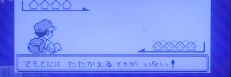 yukami