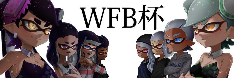 team_WFB