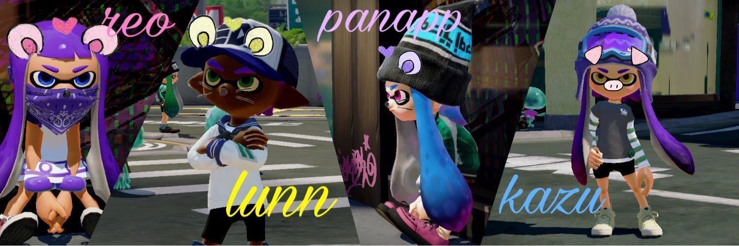 splatoon1105