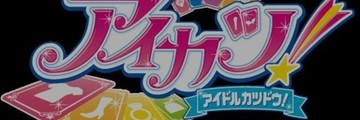 Thumb 6e52b31a 352e 47a2 8fb9 9c54d3fafcec top logo
