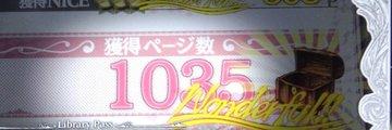 Thumb 93e8fac8 913d 49a3 b820 b69a10a2d624