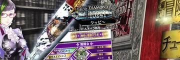 Thumb 7728b196 3e2d 421a ad1a 3d336b00fb0a