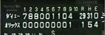 Thumb f3239425 1982 4b4f b5a8 f728c927631e