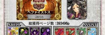 Thumb 6d2f6ab9 2ca1 4d6b b30a acfa341d5253