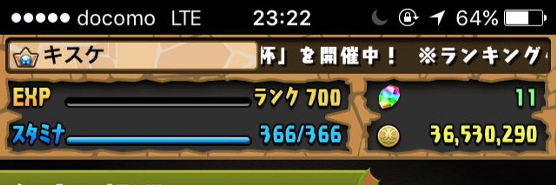 0505iPhone