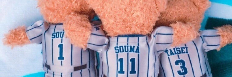 souma