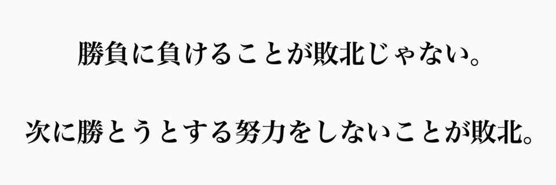 120613_kaito