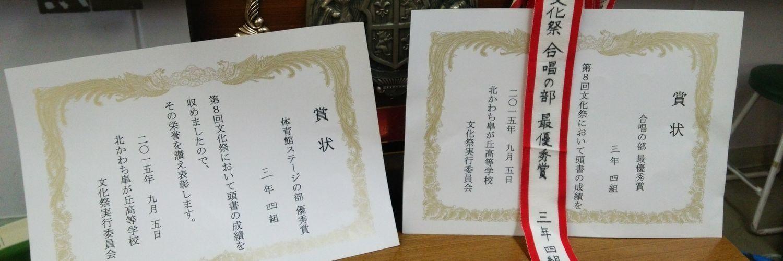 okasuro01061