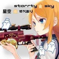 starry sky すぺぺ
