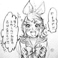 rinrin_hai